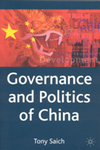 governance-politics-china.jpg