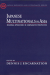 japanese-multinationals-in-asia.jpg