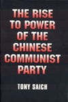 rise-of-chinese-communist-party.jpg